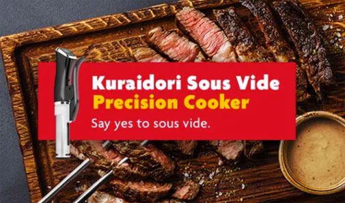 Kuraidori Sous Vide Precision Cooker, Canmore Home Hardware.